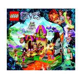 【LEGO 樂高積木】 Elves精靈系列-阿薩莉和神奇麵包房 LT-41074