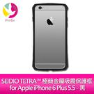 SEIDIO TETRA™ 極簡金屬吸震保護框 for Apple iPhone 6 Plus 5.5 - 黑