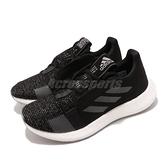 adidas 慢跑鞋 SenseBOOST Go W 黑 白 女鞋 男鞋 運動鞋 【ACS】 EG0943