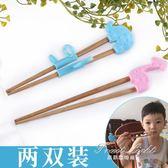 寶寶學習筷子兒童學筷子訓練筷實木防滑學習筷子寶寶練習筷兒童餐具套裝勺筷叉 果果輕時尚