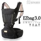 EZbag 3.0 全階段嬰兒背帶-黑曜金 (揹巾/背巾/揹帶) ●贈 新生兒軟墊+口水巾