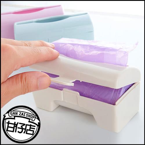 居家 垃圾袋 收納盒 壁掛式 儲物盒 廚房 用品 迷你 小盒子 塑膠袋 抽取盒 甘仔店3C配件