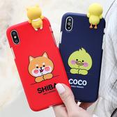 韓國 動物公仔2 強化軟殼 手機殼│LG G6 G7 G8 V20 V30 V40 V50│z9038