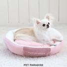 【PET PARADISE 寵物精品】PP 粉嫩色超軟棉質睡窩/內墊可分開 (直徑45cm)