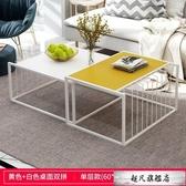 茶幾簡約現代家用茶臺 客廳創意小戶型茶桌 簡易多功能北歐風小桌子-超凡旗艦店