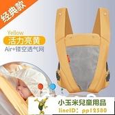 前后兩用外出簡易前抱式嬰兒哄睡背帶輕便【小玉米】