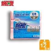 【楓康】撕取式環保垃圾袋(小/43x50cm/12包)