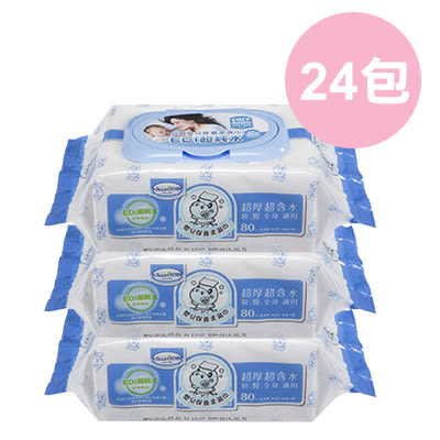 Baan 貝恩 嬰兒EDI超純水保養濕紙巾(濕巾)80抽-24入【佳兒園婦幼館】