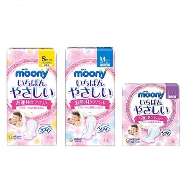 Moony 產褥墊-(S-20片/包)(M-10片/包)(L-5片/包)【佳兒園婦幼館】