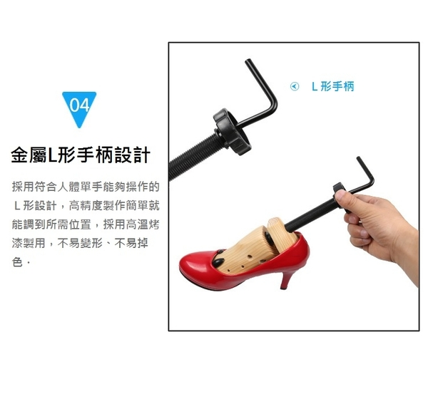 松木鞋子擴大器 鞋子增長 鞋頭擴寬 鞋子偏小/磨脚 (1只)【AF02169】99愛買小舖