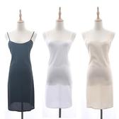 防透吊帶打底裙子女雪紡夏季大尺碼背心內搭防走光襯裙中長版