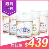 韓國 Anskin 水光肌面膜粉(240g) 款式可選【小三美日】軟膜粉 原價$499
