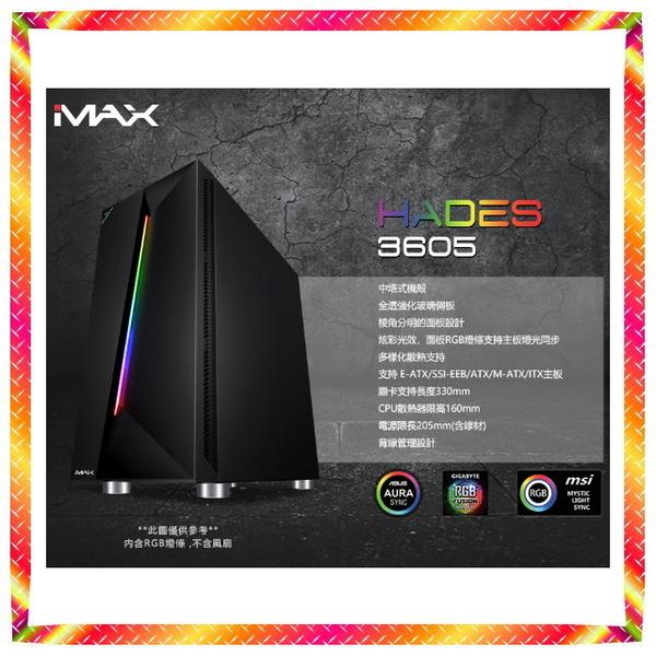 神泣 水龍狂襲 三代 R3-3300X 處理器 RX 5500XT 顯示 M.2 SSD硬碟特效全開