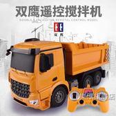 挖掘機2.4G遙控吊車消防車自卸車鉤機工程車挖土車挖機玩具