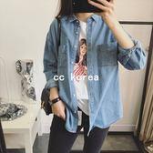 雙口袋經典牛仔工作襯衫 CC KOREA ~ Q15293