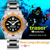 TRASER Diver Long-Life Blue潛水錶-鋼錶帶#102368【AH03083】JC雜貨