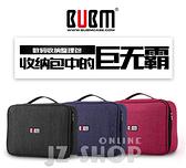 【滿490免運】BUBM電源線收納包 單眼 相機包 攝影包 防刮防潑水(大)-三色可選(TBM)