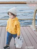 兒童邊幅衛衣男童加絨衛衣秋冬連帽加厚兒童保暖上衣男小童男童秋裝男寶寶韓版多莉絲旗艦店