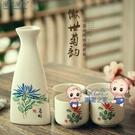 酒具套裝 日本清酒酒具套裝陶瓷日式白酒酒具套裝古風烈酒杯酒壺酒杯一口杯 8色
