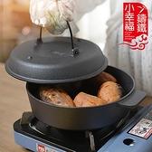 加厚鑄鐵烤紅薯鍋家用烤地瓜鍋燒烤馬鈴薯玉米機生鐵烤鍋烤紅薯神器 艾瑞斯