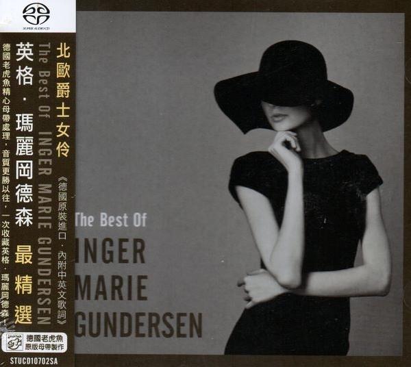 【停看聽音響唱片】【SACD】英格.瑪麗岡德森:最精選