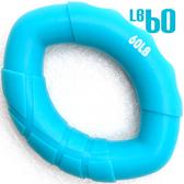 60LB矽膠握力器.握力圈握力環.指壓按摩握力球.手掌紓壓橡膠圈.運動健身器材.推薦哪裡買ptt