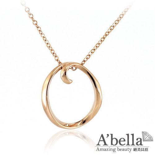 字言字語 Alphabet 字母白鋼墬鍊 (玫瑰金O)-A'bella
