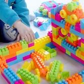 幼兒童塑料大號顆粒積木桌拼圖拼裝玩具寶寶益智【繁星小鎮】