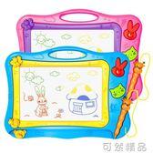 兒童畫畫板磁性寫字板筆彩色涂鴉板1-3歲2幼兒可擦磁力畫寫板玩具  聖誕節快樂購