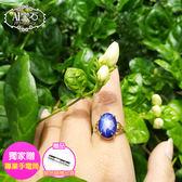 【A1寶石】頂級藍寶星石戒子-招財開運旺事業旺貴人運-超強正向能量(唯一精品-贈專用手電筒)
