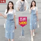 【五折價$499】糖罐子刷破下擺開衩不收邊造型單寧吊帶裙→淺藍 預購(S-L)【SS1867】