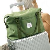 雙十二狂歡購旅行包行李包女手提短途旅行袋大容量多功能健身包韓版休閒單肩包