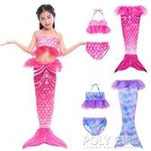 美人魚衣服服裝魚尾公主裙游泳衣女童女孩魚尾巴兒童泳衣套裝寶寶 polygirl