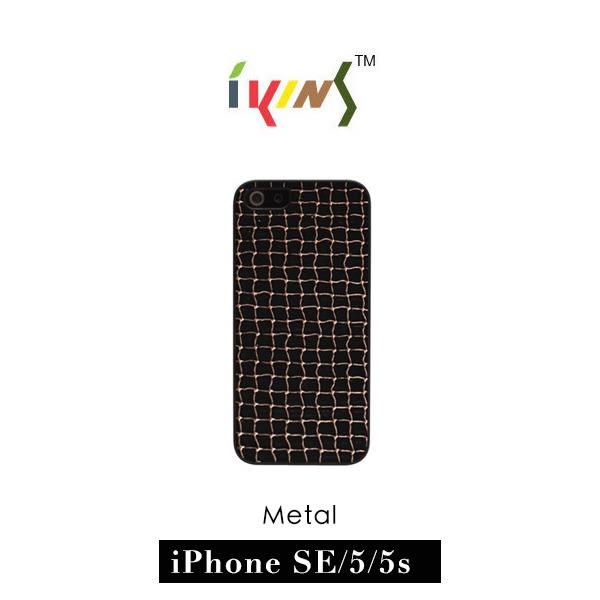 【G2 STORE】iKins 金屬系列 iPhone SE / 5 / 5S 背蓋保護殼 - Bronze net
