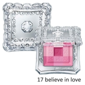 JILL STUART 吉麗絲朵~粉彩糖磚顏彩盤(8g)#17 多色任選
