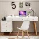 電腦桌北歐簡約現代經濟型電腦桌書櫃書桌一體學生家用臥室實木寫字臺LX 晶彩 99免運
