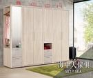 {{ 海中天休閒傢俱廣場 }} G-23 摩登時尚 臥室系列 023-5 漢斯1.4尺鏡面開放衣櫥