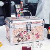 鋁合金化妝箱 雙層大容量收納盒品小號便攜專業帶鎖化妝包手提 BT11956【彩虹之家】