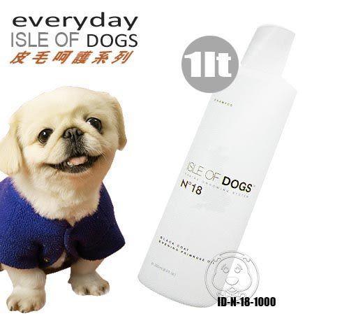 【培菓幸福寵物專營店】《ISLE OF DOGS》愛犬島天然月見草黑色系護色香波 (1000ml)