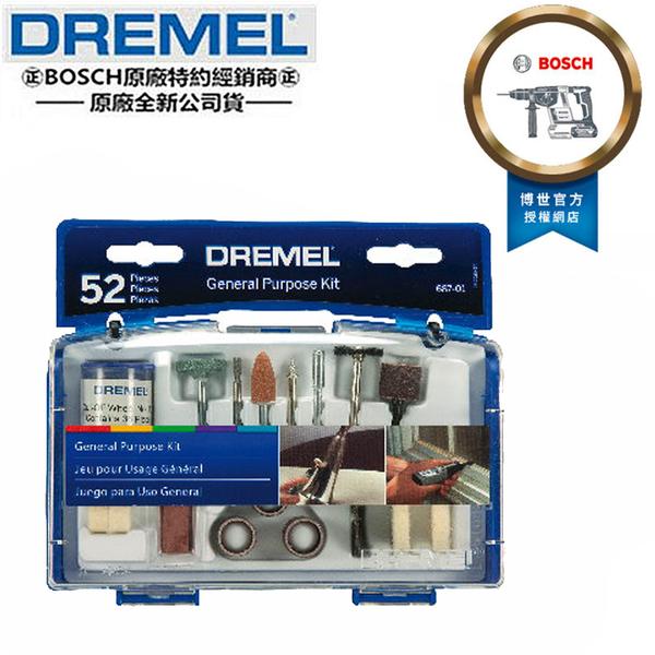 【台北益昌】 美國 精美牌 真美牌 DREMEL 687-01刻磨機配件套裝 搭配 DREMEL 3000 8220 使用