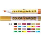 《享亮商城》MK-255 螢光黃色(25) 水性美工筆 SKB