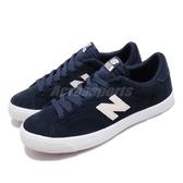 New Balance 休閒鞋 NB 210 N字鞋 藍 深藍 米白 麂皮鞋面 復古帆布鞋 運動鞋 女鞋【PUMP306】 AM210PRND