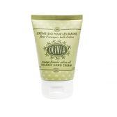 MARIUS FABRE 法鉑 橄欖油禮讚橙花護手霜 保濕 護膚 乳液 晚霜 50ml