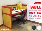 辦公傢俱 空間特工(長4尺x深2x高3.5,含抽屜 有色封板)寶石紅 會議桌 免螺絲角鋼 A款 AR410Y