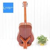 樂器架子 可折疊尤克裏裏木質琴架 便攜ukulele琴座小提琴古典民謠吉他架--快速出貨