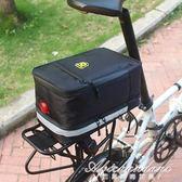代駕電動車專用後座包加大摺疊電瓶車自行車座後尾包 黛尼時尚精品