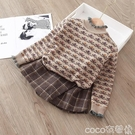 兒童毛衣 女童毛衣加絨加厚秋冬季小女孩針織衫洋氣中大童兒童寶寶套頭線衫 coco