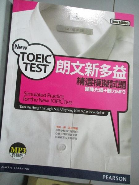 【書寶二手書T8/語言學習_EIW】朗文新多益精選模擬試題_Taesung Hong_無光碟