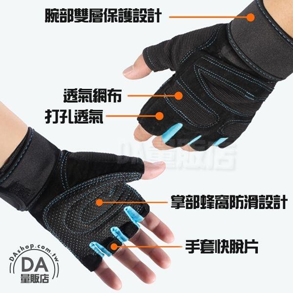 手套 健身手套 半指手套 重訓手套 舉重手套 捆帶式護腕 加壓護腕 透氣 防滑 加厚 尺寸可選