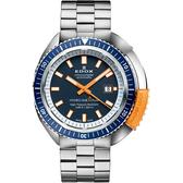 EDOX Hydro Sub 限量北極潛水500米機械腕錶-藍x橘/46mm E80201.3BUO.BU